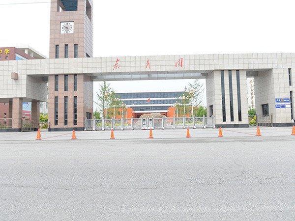 盘山县教育局