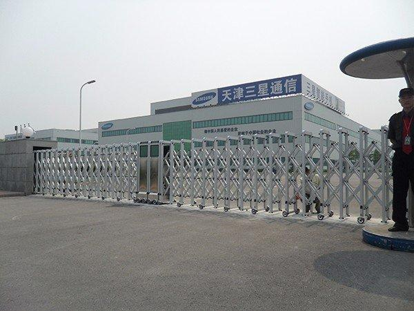 天津SAMSUNG电讯