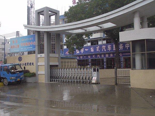 虎门东江引水工程管理处电动门