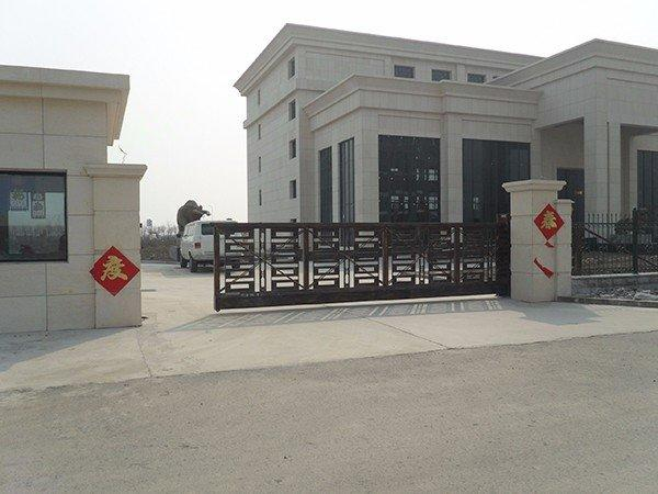 天津轻纺工业园