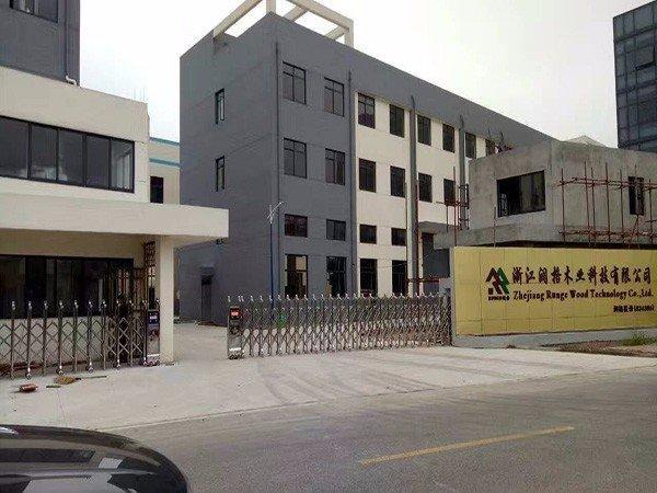 浙江润格木业科技太阳2007娱乐官方网站