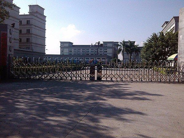 东莞万泰橡胶太阳2007娱乐官方网站电动工程