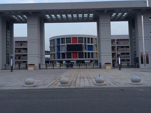 重庆铜梁区立新小学校
